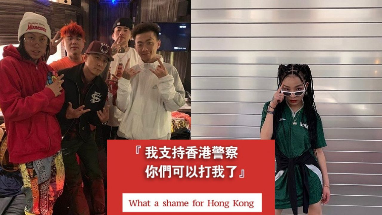 Image result for hong kong media rap