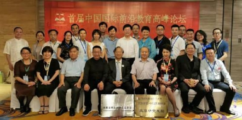 Scholars from World Civilization Research Association (世界文明研究促進會) have reportedly put forward the idea that Western civilization originated from China and all European languages are mere dialects of Mandarin.