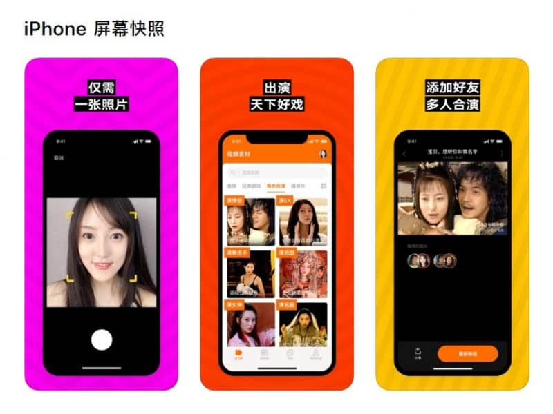 A Chinese deepfake app that swaps user's faces with those of celebrities in films, TV shows or music videos has found its first English-speaking star overseas amid escalating privacy concerns at home.