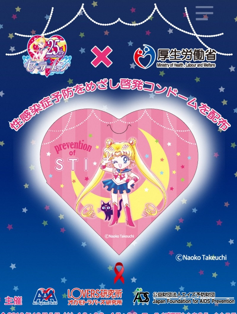 """The Japanese government and its partners have started giving away free """"Sailor Moon""""-themed condoms."""