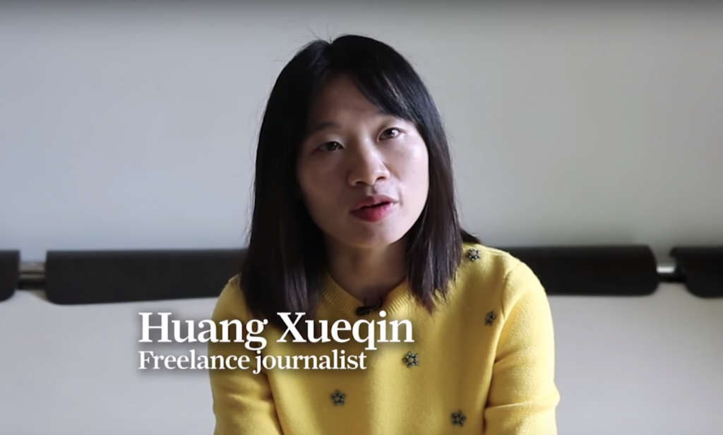 Sophia Huang Xueqin, a leading Chinese feminist and a pioneering figure in the Chinese #MeToo movement has been arrested in Guangzhou after being accused of disturbing public order.