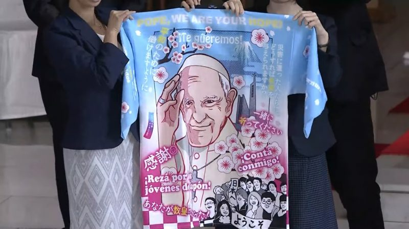 Pope Francis received a coat designed with a figure of himself anime-style as a gift in his Japan trip on Monday.
