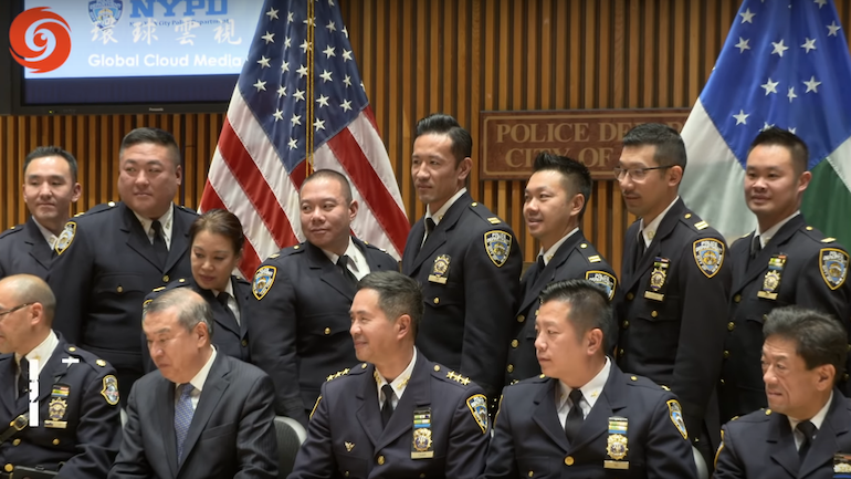 Asian American NYPD