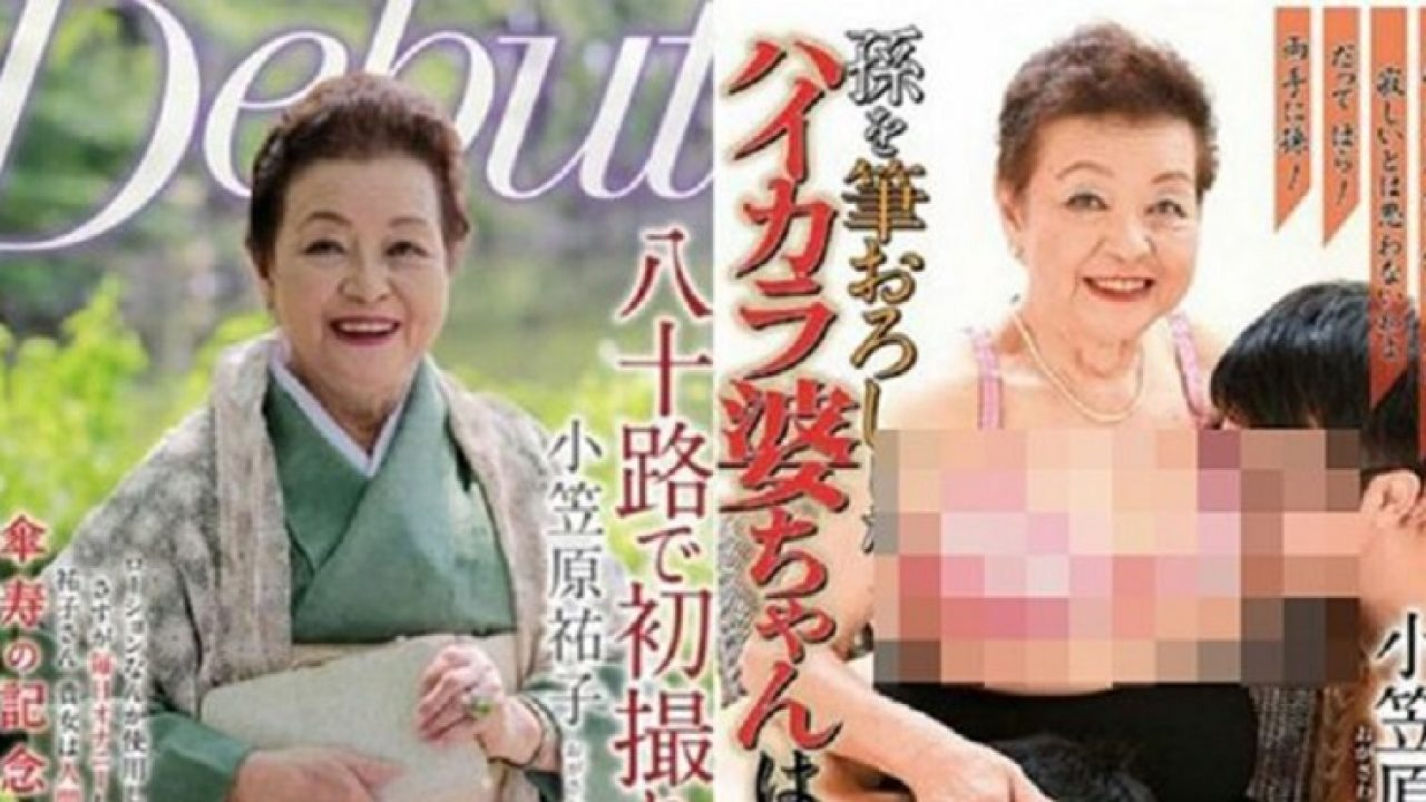 Old Granny Porn Films 83-year-old japanese grandma becomes porn star to shoot with
