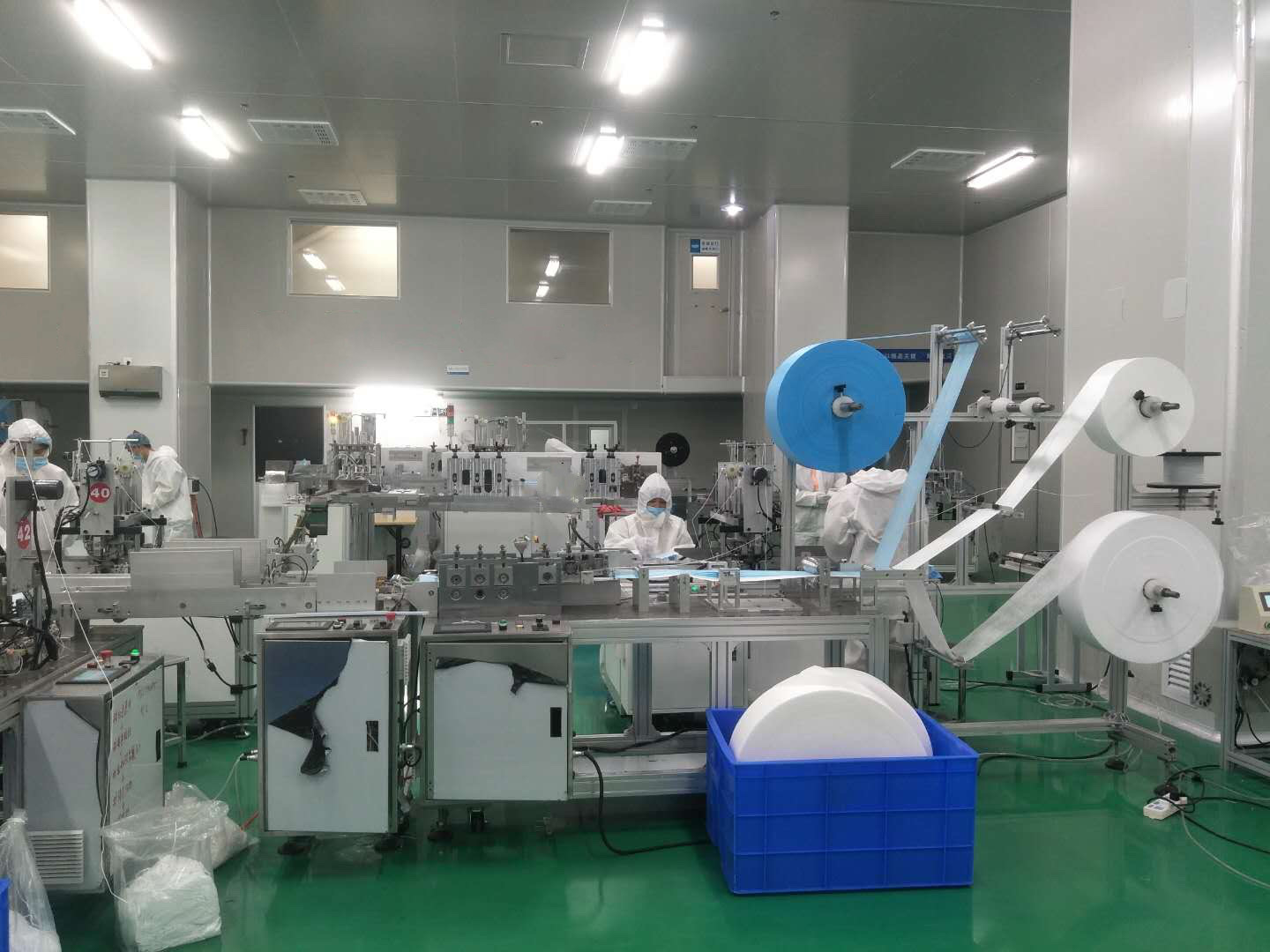 A-Action Trading Company factory