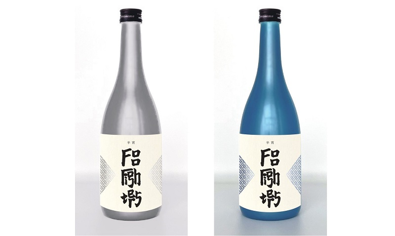 Foo Fighters Collaborates With Japanese Brewery to Release 2 Limited-Edition Sakes