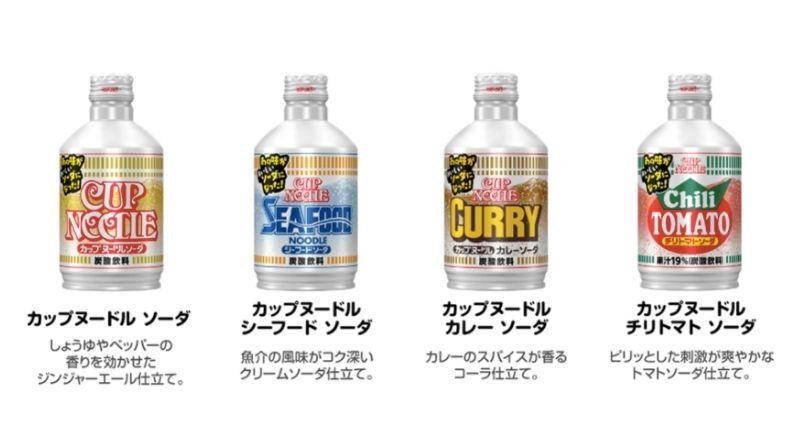 Nissin cup noodles flavored soda